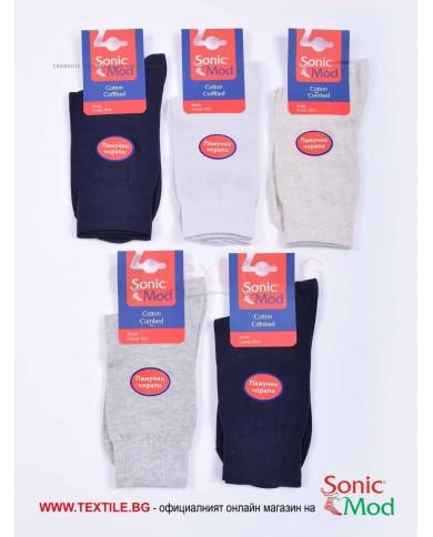 Комплект от 5 бр. дамски чорапи в класически цветове СОНИК МОД