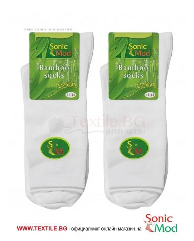 Бели мъжки чорапи бамбук/ликра СОНИК МОД