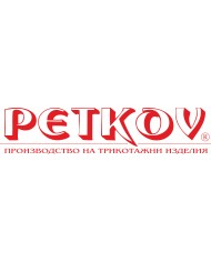 Петков Текстил